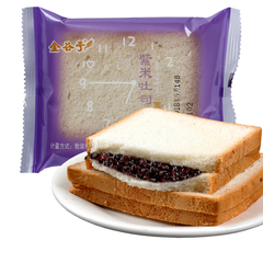 金谷亭紫米面包紫米奶酪黑米面包早餐夹心糯米半切片吐司整箱15包天猫淘宝优惠券3元