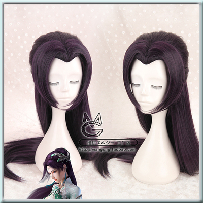 taobao agent Fighting the sky, Yunyun cos wig, custom-made Chinese and American short bangs, purple and black