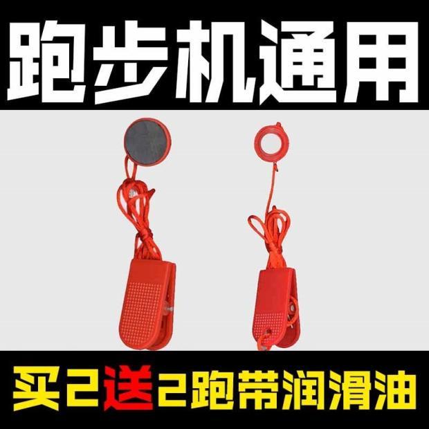 2018 máy chạy bộ phổ nam châm an toàn Yijian Qimais chuyển đổi để bắt đầu lớn thiết bị tập thể dục phụ kiện khu vực