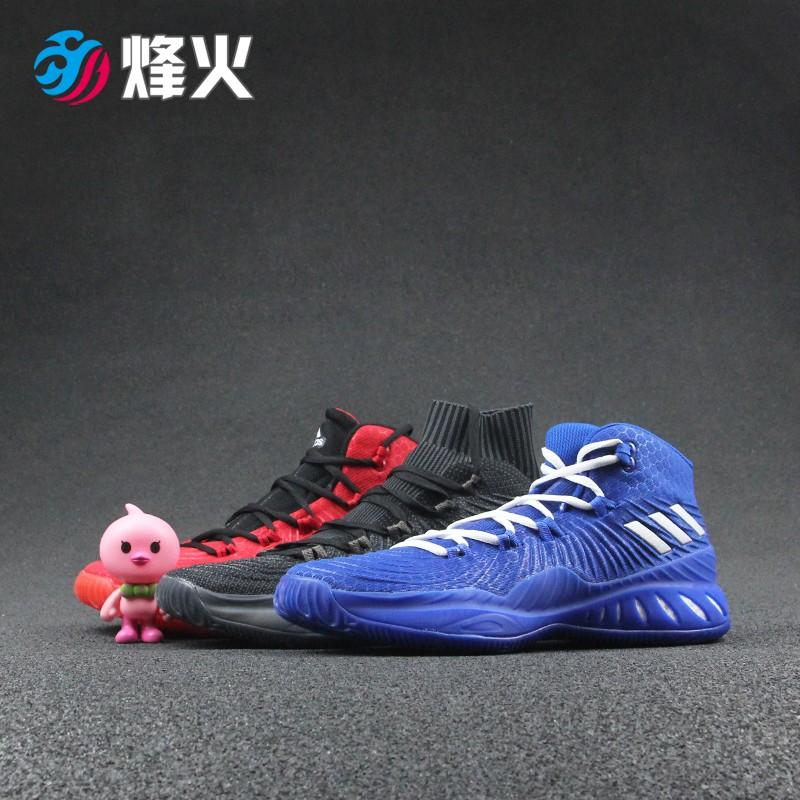 Fogata Adidas 3389 Crazy Explosive CQ1396 2017 Crazy Wiggins DB0552 CQ1396 AC8805 SGshop 75e56a7 - hotlink.pw