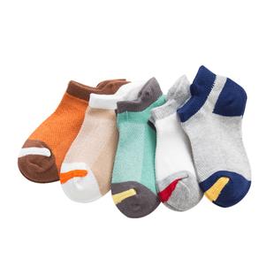 夏季薄款纯棉透气儿童袜子5双装