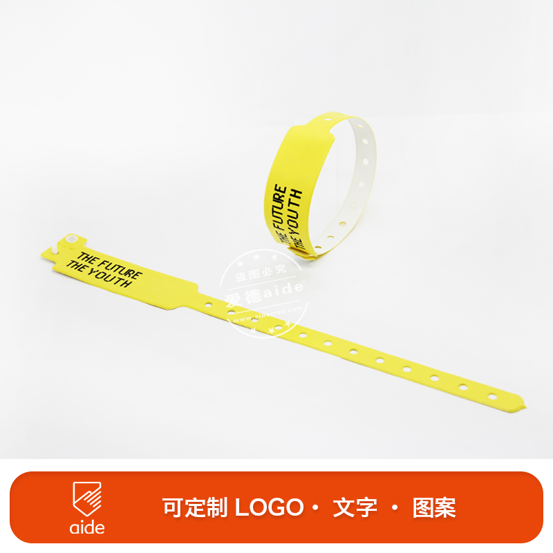长隆,手环,腕带,快速,VIP,泰维克,杜邦纸,爱德,PVC,一次性