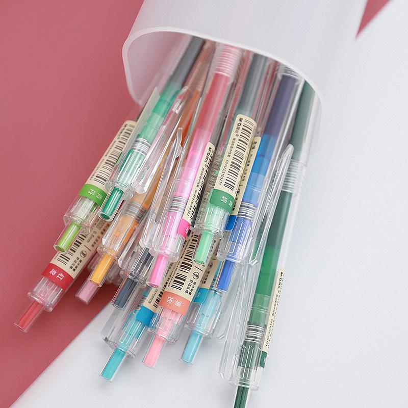 晨光24色本味中性笔 彩色手账笔专用少女心按动多色笔记水笔文具