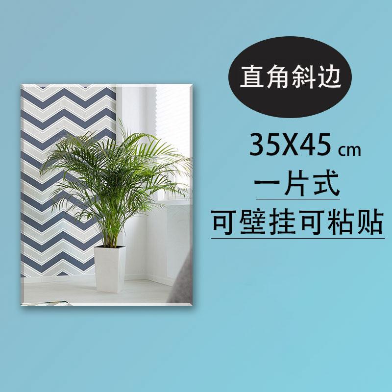35*45 один лист(Гипотенуза под прямым углом зеркало )