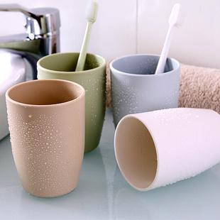 【4个装】刷牙杯学生漱口杯情侣杯