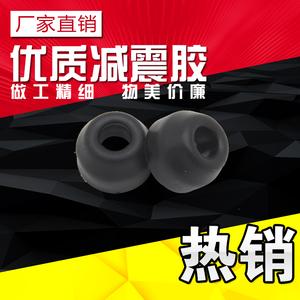 Xe máy Honda CB400 VTEC XJR400 ZRX400 Phía Sau giảm xóc cao su khối Rear shock absorber cao su tay áo