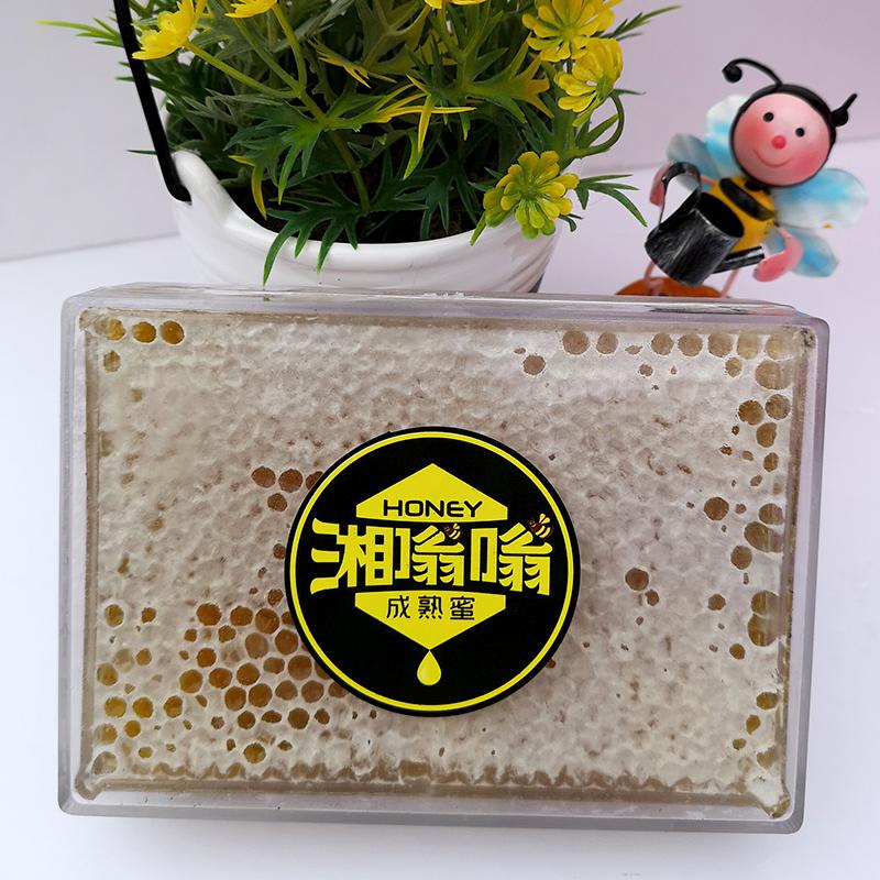 湘嗡嗡蜂蜜纯净天然农家自产盒装原峰巢蜜纯天然野生纯正500克