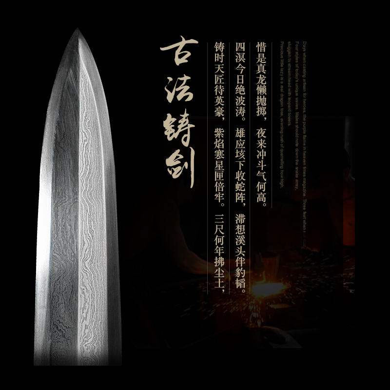 sword king Zhao Yunjian pattern steel town curtilage sword eight sides han jian integrated steel sword sharp objects by hand is not edged usually