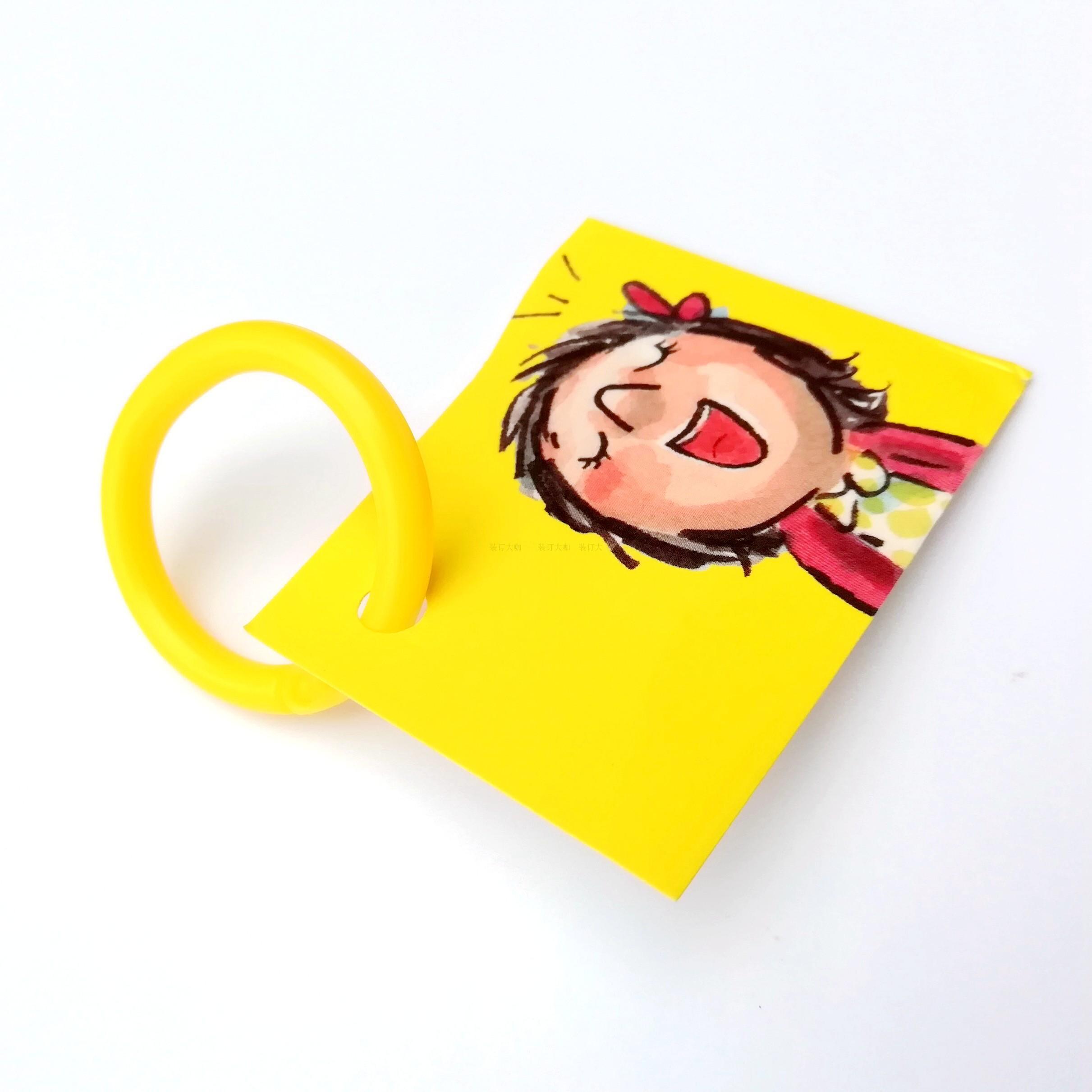 塑料单环活页圈 彩色开口圈 软胶易扣合 相册卡片本子装订配件