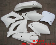 Xinyuan X2 appearance //X2X whole car shell /X2 fuel tank guard / side cover / X2X before / after Xinyuan mud mud