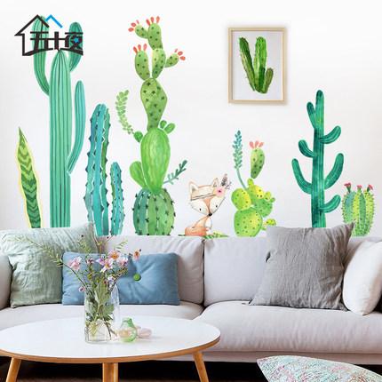 仙人掌植物墙纸自粘客厅沙发电视背景墙装饰墙贴3d立体卧室贴画