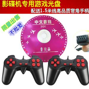 FC Nintendo trò chơi video DVD đĩa máy nghe nhạc EVD trò chơi chín lỗ kim mở rộng đôi dây xử lý