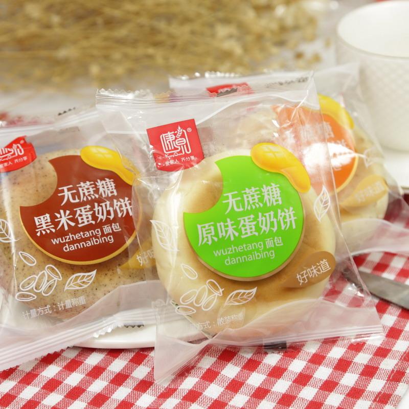 无糖食品原味黑米全麦面包奶香包