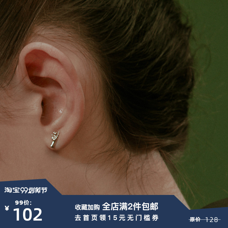 DIDDI MODA  WAU哇呜耳钉18K镀金女简约小巧气质耳饰品原创设计