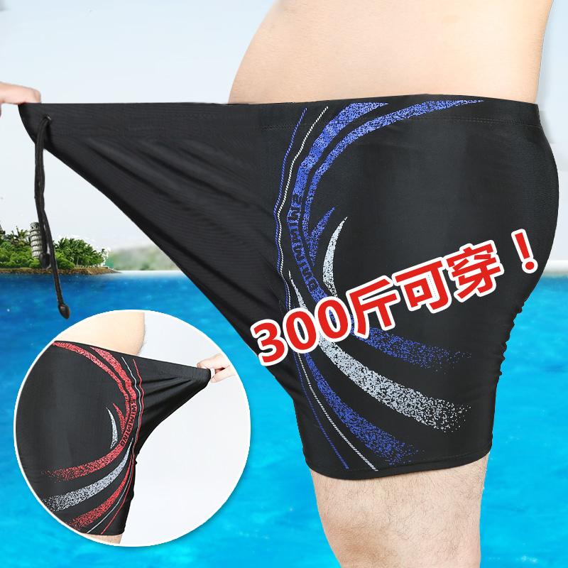 Bơi lội thân 300 kg có thể mặc thoải mái của nam giới góc phẳng nhanh chóng làm khô quần short bãi biển người lớn thời trang in ấn kích thước lớn bơi thân