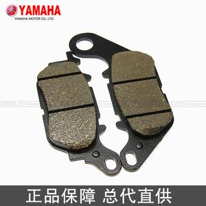 Yamaha 07 mô hình vẫn dẫn đầu lưới điện thông minh đại bàng Ling Ying Li Ying Tian Jian Sai Ying Qiao Ge tôi phanh đĩa phanh