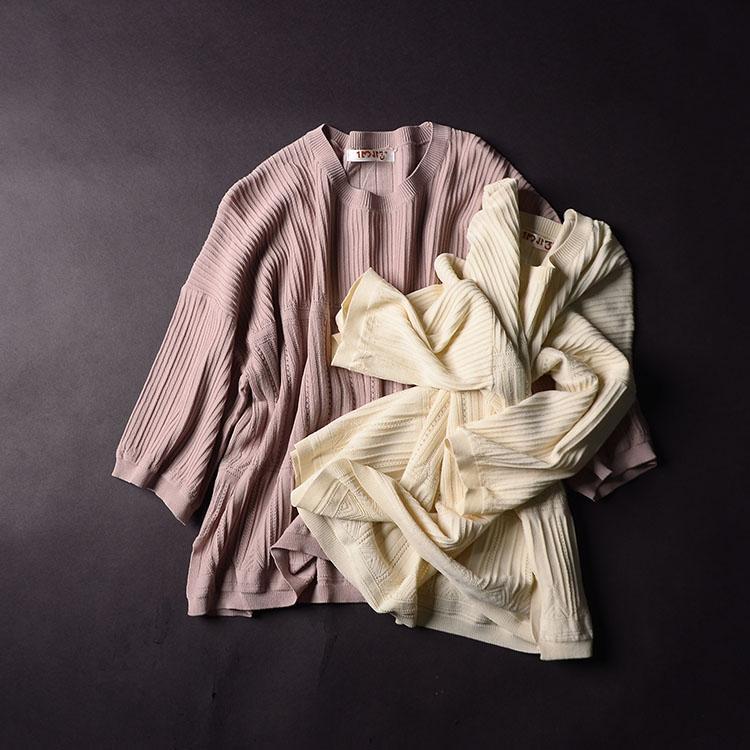 [8.11 sống] g 27 mùa thu màu sắc hoang dã dài tay cổ tròn lỏng áo len Hàn Quốc áo sơ mi nữ c