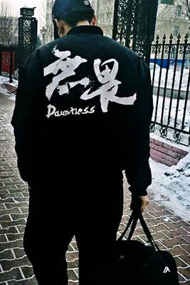 Fearless Trung Quốc phong cách ký tự Trung Quốc in mùa xuân và mùa thu triều mới thương hiệu áo khoác phù hợp với chuyến bay áo khoác Huang Jingyu với những cặp vợ chồng những người yêu thích Đồng phục bóng chày