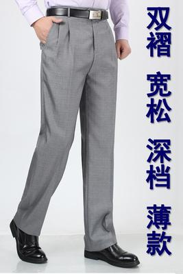 Người đàn ông trung niên đôi pleated quần mùa hè phần mỏng eo cao sâu khối lỏng phù hợp với quần miễn phí nóng kích thước lớn quần của nam giới Suit phù hợp