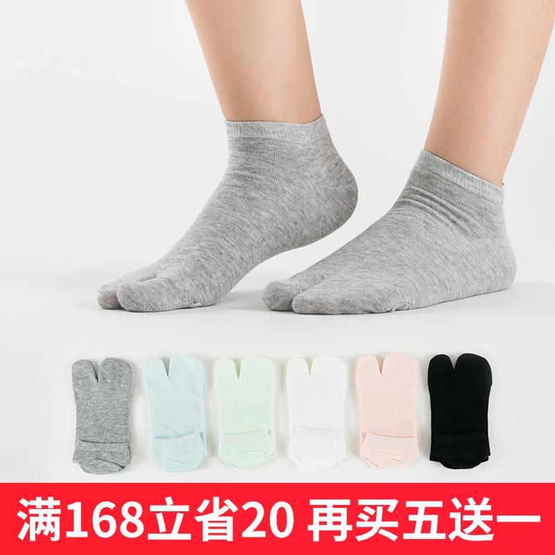 Hai ngón tay vớ nữ vớ cotton Nhật Bản vớ chân phụ nữ hai vớ chân vớ ngón chân vớ bằng gỗ hai ngón tay vớ cotton mùa xuân và mùa hè