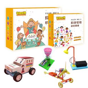 儿童益智整套拼装玩具