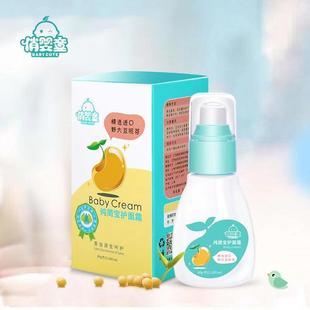 日本幼儿宝宝滋润补水护肤品