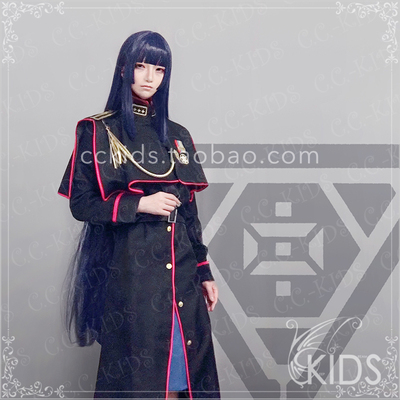 taobao agent [CCKIDS] [DRB Hypnosis Microphone RAP] Touhou Tian Oto Tong Female Prime Minister Cosplay Wig