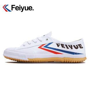 飞跃鞋田径运动帆布鞋经典复古国货小白鞋男女学生软底休闲鞋正品