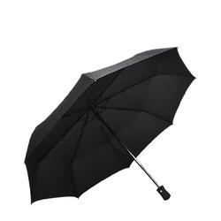 全自动雨伞加固防风晴雨伞两用男女学生韩国创意三折叠纯色商务伞