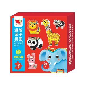 儿童大块拼图宝宝益智拼图早教玩具