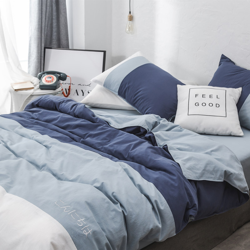 简约全棉水洗棉四件套刺绣拼接裸睡清新纯棉被套床单床笠床上用品