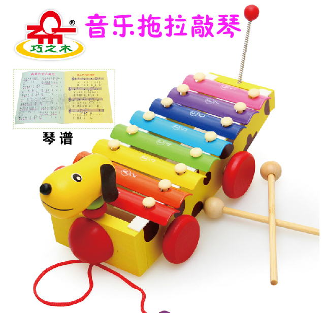 Ребенок торможение рука фортепиано октава гусли  1-2-3 лет ребенок сталь гусли музыкальные инструменты обучения в раннем возрасте учить инструмент головоломка сила игрушка