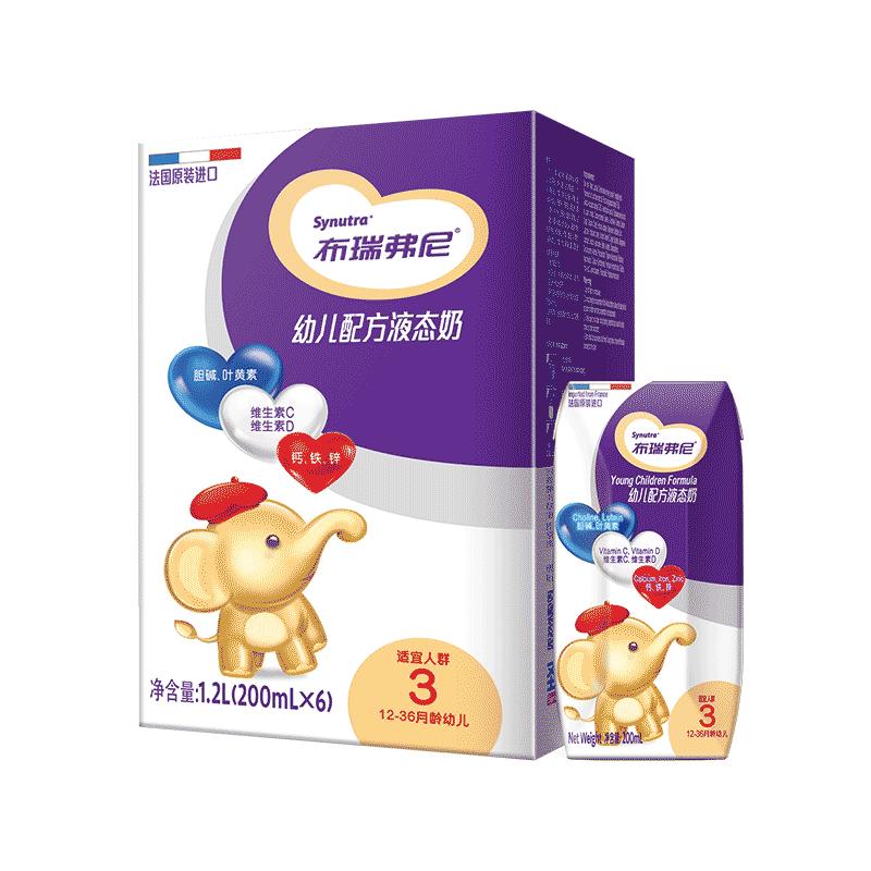 布瑞弗尼法国进口纯牛奶12瓶