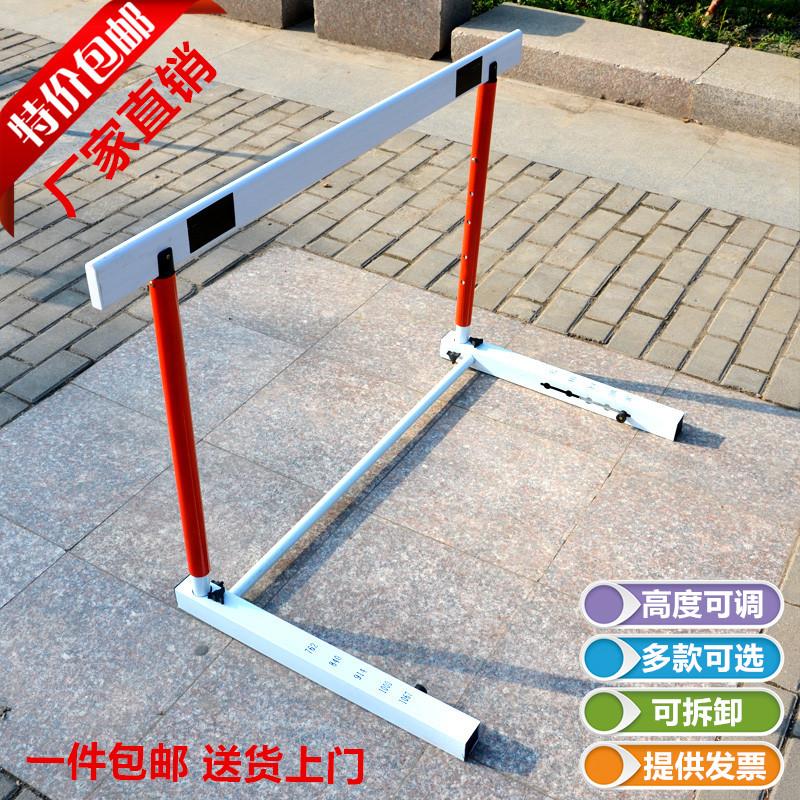 Rào cản trò chơi cụ thể có thể được nâng lên và hạ xuống bằng cách theo dõi trường học đối trọng và lĩnh vực đào tạo thiết bị rào cản có thể tháo rời