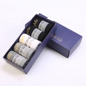 Bốn Mùa thương hiệu thời kỳ 7 ngày kháng khuẩn khử mùi vớ nam vớ cotton nữ vớ vô hình hộp quà tặng