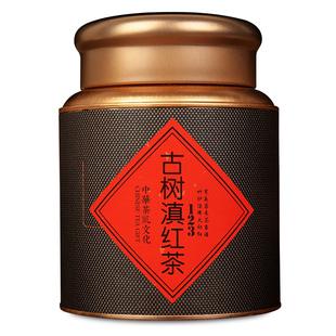 云南野生茶叶古树特级红茶罐装150g