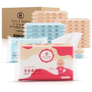 婴儿纸巾宝宝专用抽纸便携式30包