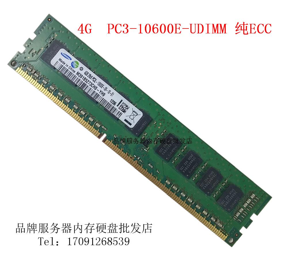 cheap Purchase china agnet HP Z400 Z420 Z600 Z800 Workstation Server