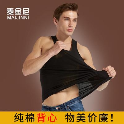 Của nam giới vest cotton nam vest mùa hè mỏng stretch đáy nam thể dục thể thao cotton đáy không tay vest Áo vest cotton