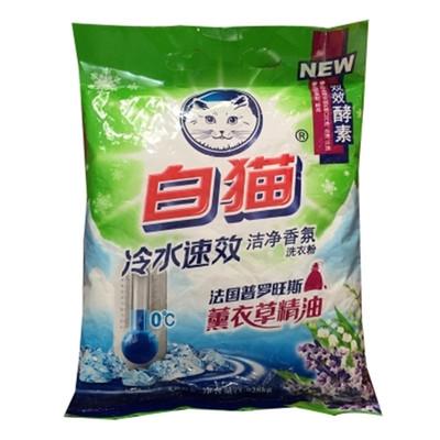 白猫速效洁净洗衣粉1.028kg*2袋