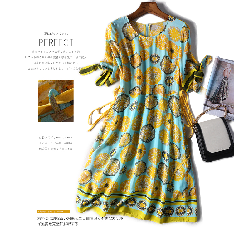 LT04326 ~ đặc biệt 18 sản phẩm mới, tốt lót màu ~ bên ren tôn tạo đôi lụa váy ~