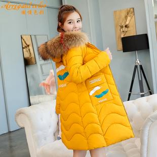 冬季新款棉袄女修身大毛领加厚棉服