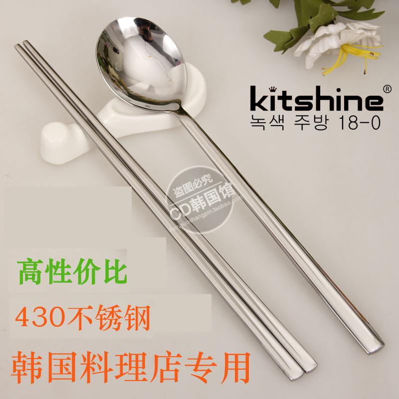 Bộ đồ ăn Hàn Quốc đũa thép không gỉ muỗng Hàn Quốc rắn đũa phẳng muỗng đặt nhà hàng với tay cầm dài BIỂU TƯỢNG tùy chỉnh