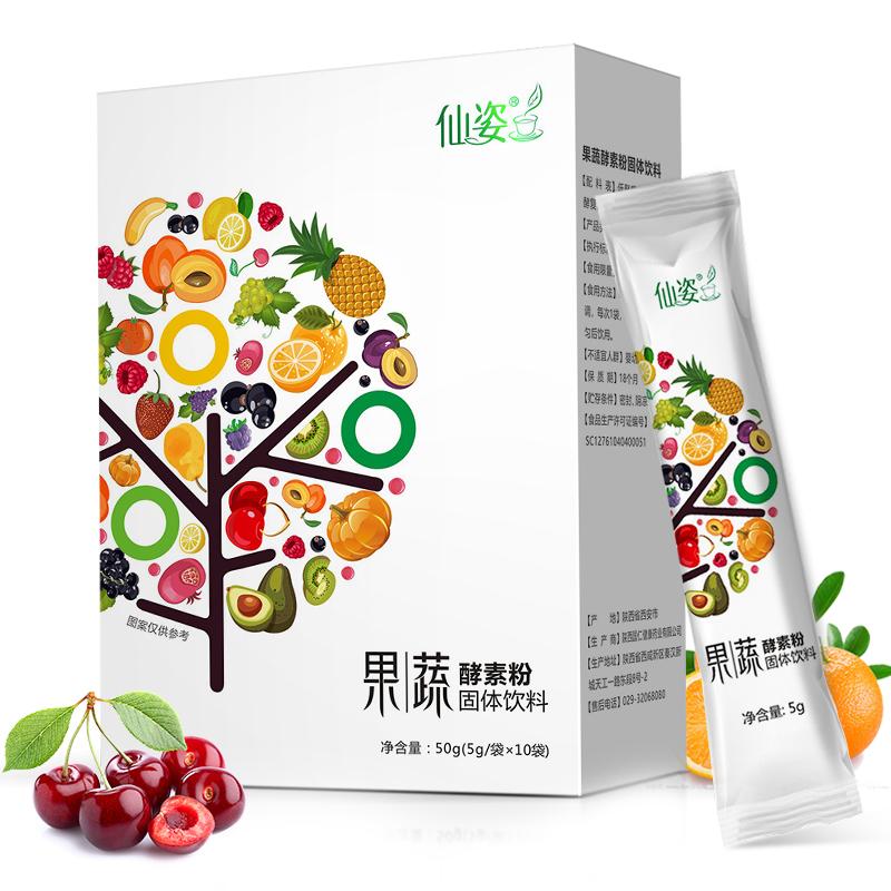 孝素正品植物复合果蔬果粉酵素粉小袋便携清肠排宿便排油减脂效素