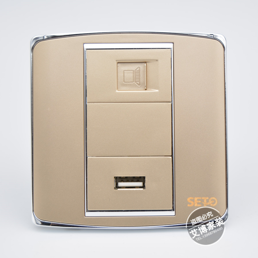 Categorycomputer Socketproductnamechampagne Golden 86 Network Wiring Cable Socket Champagne Usb Data Extension Port Computer Panel