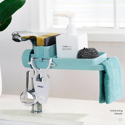 水龙头沥水置物架塑料厨房收纳篮多功能挂抹布架子创意水槽沥水篮