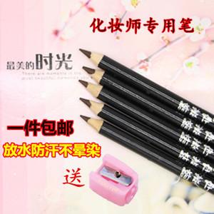 绮 莱伊 木杆 bút kẻ mắt đầu cứng bút chì đầu kéo dài không thấm nước không nở dưới bút kẻ mắt kéo dài không phai