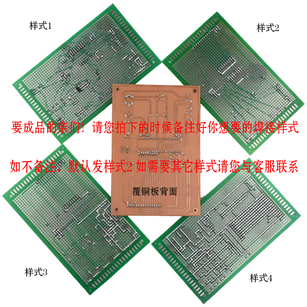 Categorymicroprocessorproductnameintelligent Temperature Controled Fan Intelligent Controlled Design Based On 51 Single Chip Microcomputer Control System