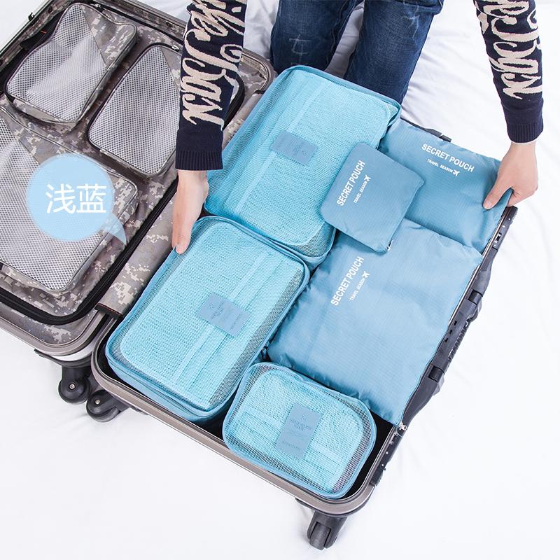 行李箱衣物整理收纳包优惠价3元销量147件