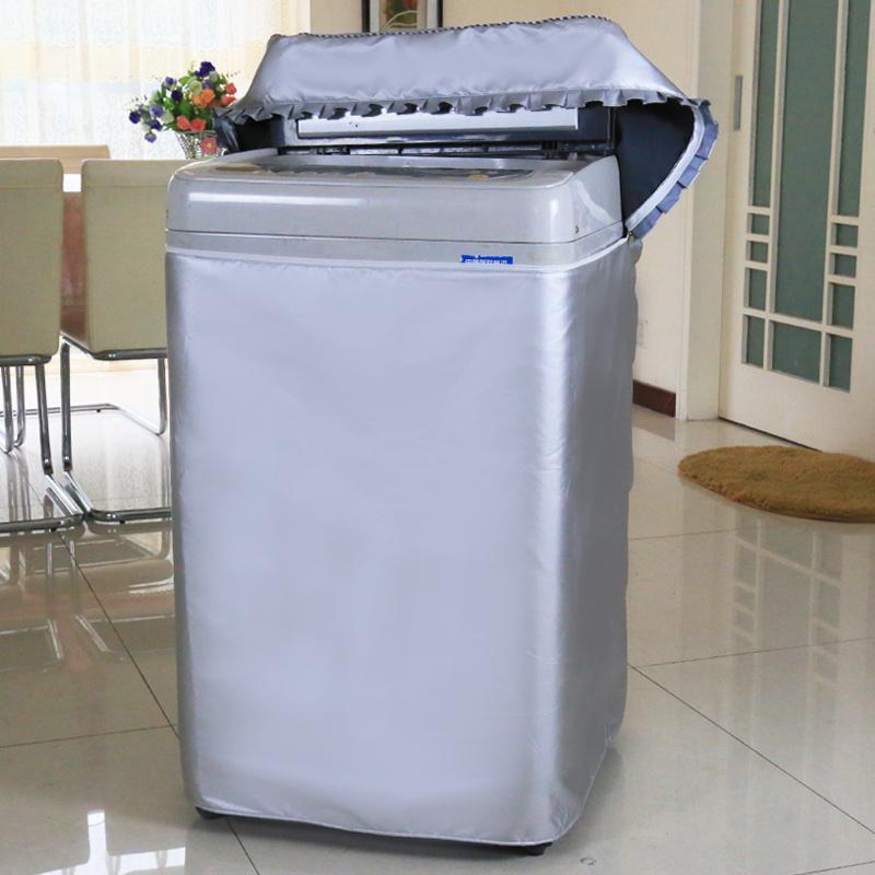 洗衣机全自动滚筒防水防晒套